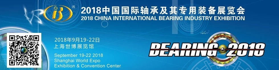BEARINGS Shanghai 2018 (1)